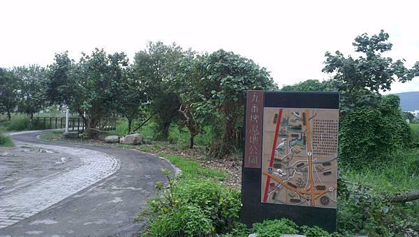 九番埤公園濕地