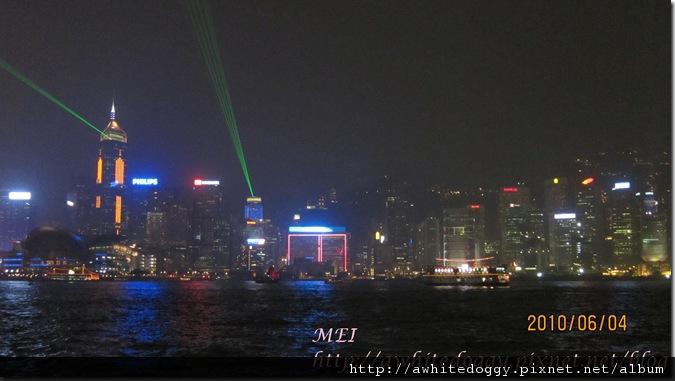 H.K四天三夜 (719)-0707