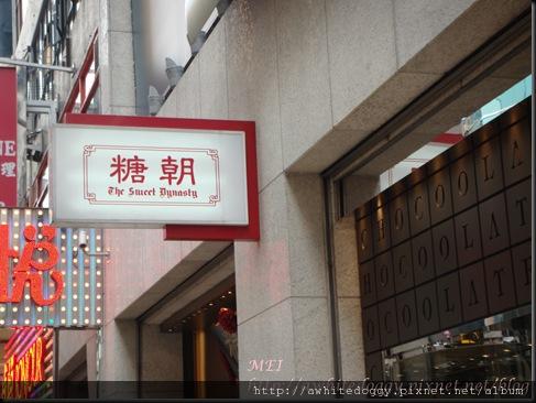 H.K四天三夜 (502)-0490
