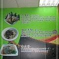 [笑彌勒] 店內牆上的主打商品:花生粽、鹽水意麵、素肉圓。