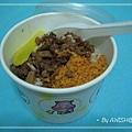 [笑彌勒] 這是NT25元的「香椿素滷飯」,有素香鬆&醃黃蘿蔔片,只是這次沒有小黃瓜了!