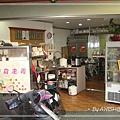 [大禾] 店內有用餐區,不大,大約有八個位子左右。