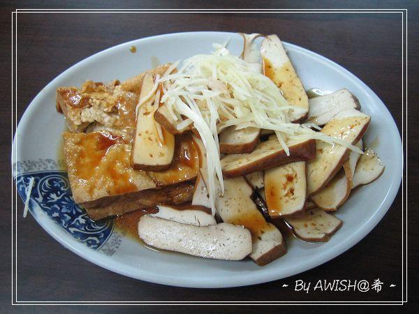 [修圓素食] 每次必點的小菜:10元豆干和一塊10元的油豆腐....XD