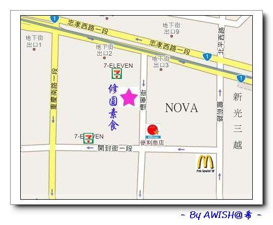 【Gmap】修圓素食