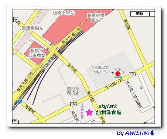 【Gmap】加州洋食館 (板橋遠百店)