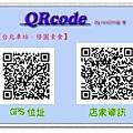 【QRcode】修圓素食        使用方法如下: