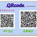 【QRcode】笑彌勒素食坊      使用方法如下: