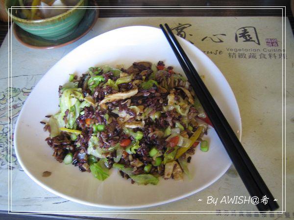"""[寬心園] 如意套餐的 """"八仙炒飯"""",NT360元~~(單點NT220元)"""