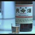 [白夜行] 唐沢媽媽喝的養命酒,而雪穗曾經下安眠藥,以防養母夜裡醒來發現她的秘密