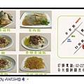 【名片】笑彌勒名片背面,有六道菜的照片、以及簡易的地圖~~