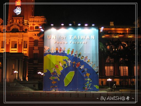 [照片] 這是一邊的英文版訴求,上面有地球各色人種牽手呼籲和平。