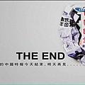 [中國時報] 2007.08.20 改版電視廣告
