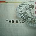 [中國時報] 2007.08.20(一) 頭版