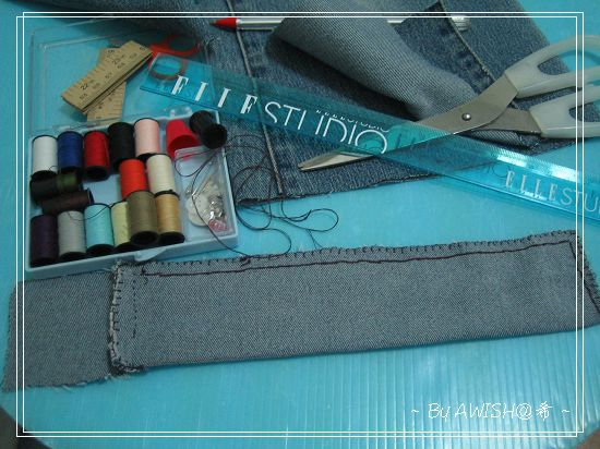 """[環保] 對折縫好,先以""""縫邊針""""縫邊,再以""""迴針""""縫內。"""