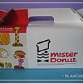 [好廣告] 紙盒背面