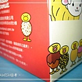 [好廣告] 紙盒上的六小福小雞,有一隻被排擠,跑到盒子的另一面了~~ XDXD