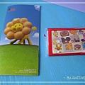 [好廣告] Mister Donut 的簡介和面紙包