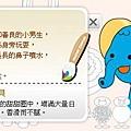 [好廣告] 巧貝象的簡介