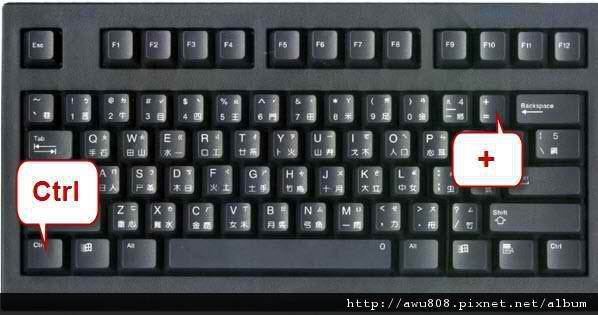 怎麼把電腦螢幕的字變大-2