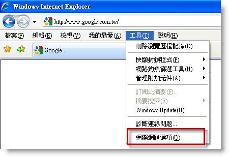 怎麼換電腦的預設瀏覽器-4