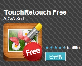 TouchRetouch-00