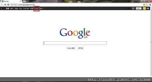 google聯絡人-01