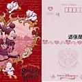 迪士尼-明信片
