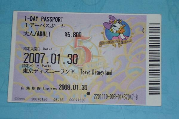 迪士尼門票