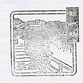 紀念章-JR新橋