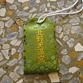 北野天滿宮-錦守-綠背面
