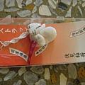 伏見稻荷大社-白狐娃娃