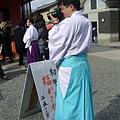 06-伏見稲荷大社-巫師