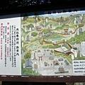 06-伏見稲荷大社-叁拝図2