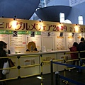 06-京都駅-抽獎活動-抽獎會場
