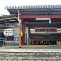 06-JR稲荷站-站內