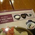 06-和幸豬排-すいせん-菜單