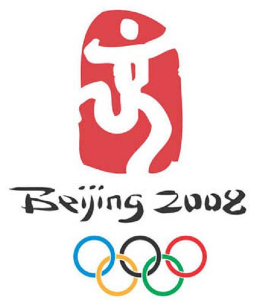 2008 中國 北京