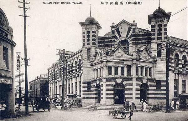 台南郵便局