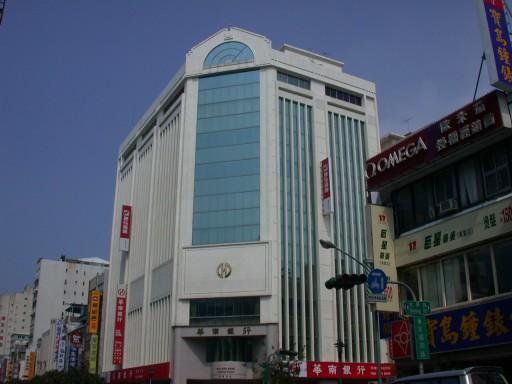 華南銀行.jpg