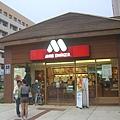 摩斯漢堡2.JPG