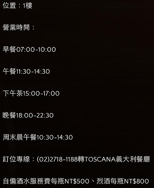 螢幕快照 2015-01-09 下午9.34.25