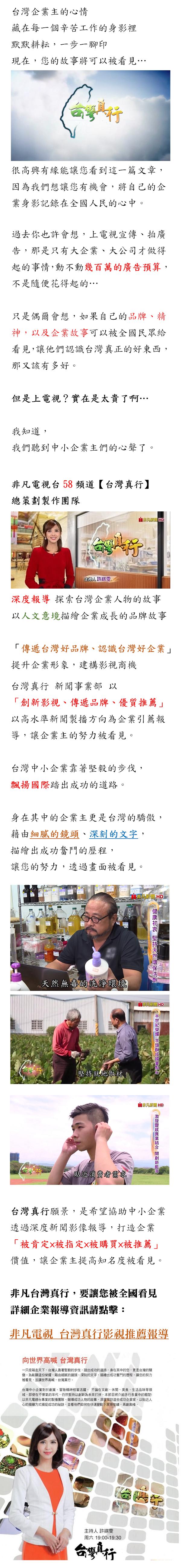 taiwanmore01