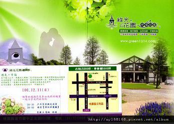 綠光001.jpg