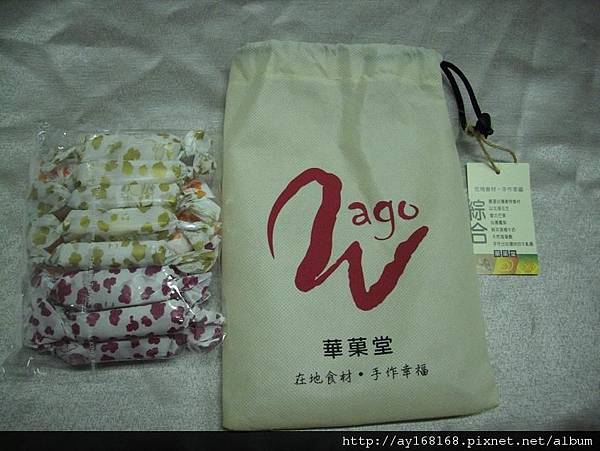 綜合牛軋糖:原味、鳳梨、芒果牛軋糖.JPG