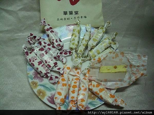 芒果牛軋糖.JPG