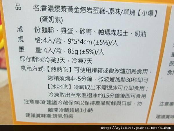 生米42號 小爆成份.jpg