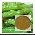 可果美咖哩鍋高湯炒4季豆
