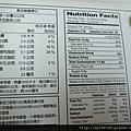 蛋捲 營養標示