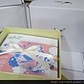 UrCosme box 1.JPG