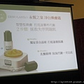 UrCosme 潛力新品1.JPG